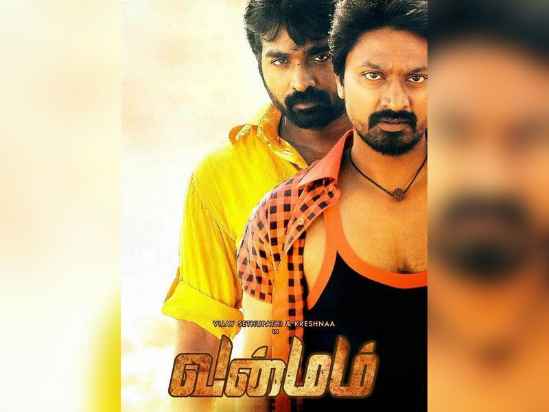 Vanmam stars Vijay Sethupathi, Kreshna and Sunaina in the lead roles and is directed by Jai Krishna. It releases on November 21, 2014. (Vanmhamofficial/Facebook)