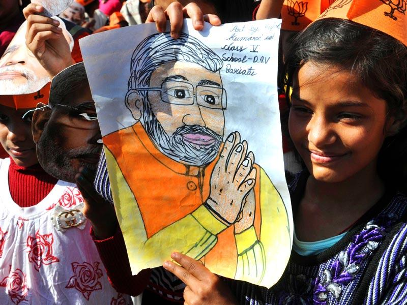 Supporters during Prime Minister Narendra Modi's election rally at Morhabadi ground in Ranchi. (Diwakar Prasad/HT Photo)
