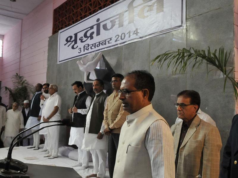 MP chief minister Shivraj Singh Chouhan attends the all-religion prayer meet organised to pay tributes to the victims of Bhopal gas tragedy on Wednesday. (Mujeeb Faruqui/HT photo)