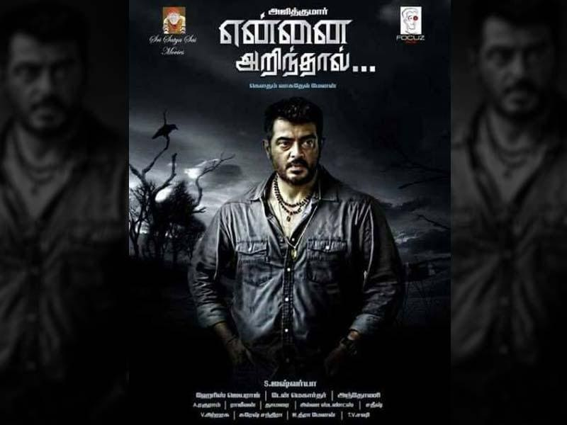 Yennai Arindhaal is directed by Gautham Menon and is gearing up for a Pongal release. (YennaiArindhaalofficial/Facebook)