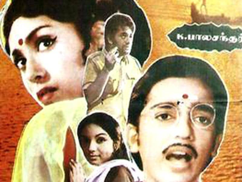 Aval Oru Thodar Kathai: The Kamal Haasan-Sripriya-Vijaykumar-Sujatha-starrer Tamil film got Balachander Filmfare Award for best Director, Tamil in 1974.