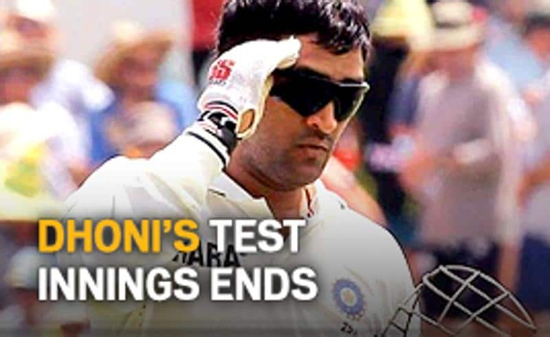 Dhoni retires from Tests