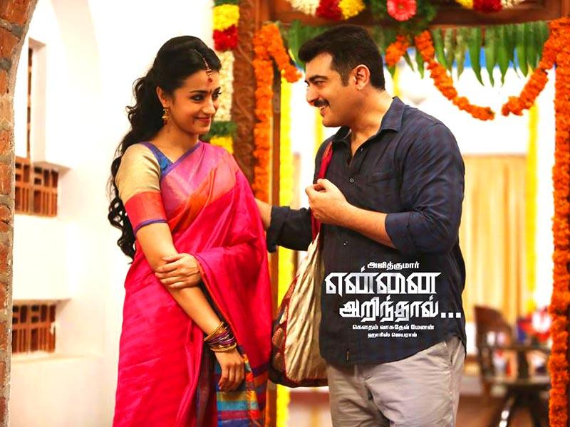 Trisha Krishnan and Ajith in a still from Yennai Arindhaal. Adhaaru Adhaaru penned by director Vignesh Shivan has become a rage among fans. (YennaiArindhaal/Facebook)