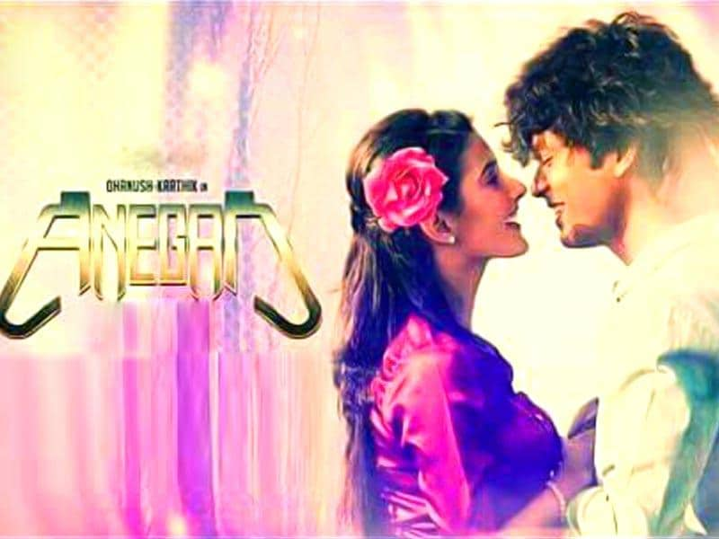 Harris Jayaraj has composed the songs and background score with singers like Shankar Mahadevan, Bhavatharini and Shail Hada contributing to the album. (Anegan.movie/Facebook)