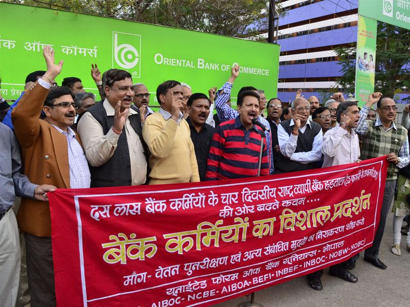 Members of the United Forum of Bank Unions stage a demonstration in Bhopal on Monday ahead of a nationwide strike. (Mujeeb Faruqui/HT photo)