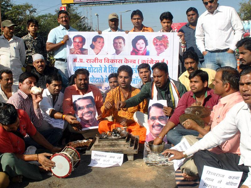 Congress activists perform