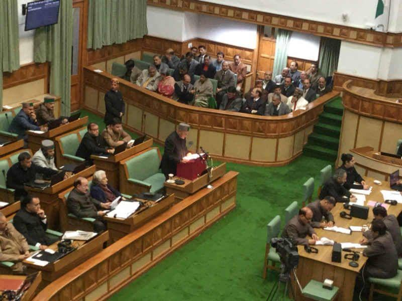 Himachal Pradesh assembly session in progress