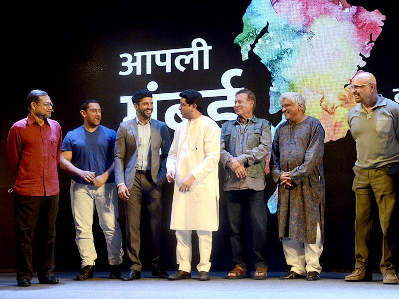 MNS chief Raj Thackeray, actors Aamir Khan, Farhan Akhtar, Riteish Deshmukh with screenwriter Salim Khan and lyricist Javed Akhtar during a seminar convened by Thackeray to discuss the controversial Mumbai Development Discussion (MDP) in Mumbai, on March 28, 2015. (Photo: IANS)