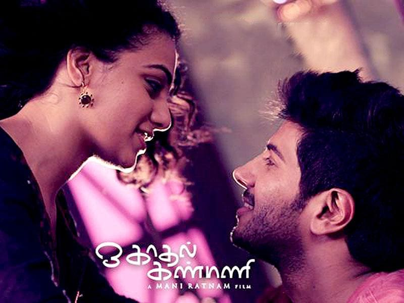 Some reports suggest that this is Mani Ratnam's fastest shot film. It has been shot in Chennai and Ahmedabad. (OkKanmani/Facebook)