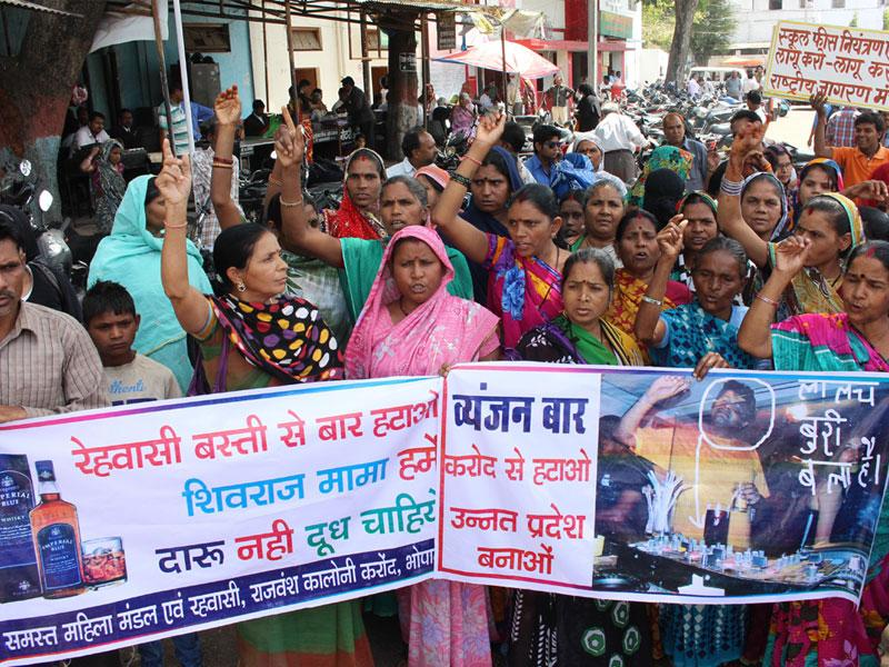 Local residents hold protest in front of the collectorate in Bhopal on Wednesday demanding removal of a newly opened liquor shop in Karond locality. (HT photo)