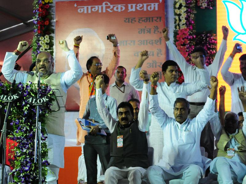 BJP president Amit Shah during Sushasan Sankalp Sammelan, in Bhopal on Sunday. (Mujeeb Faruqui/HT photo)