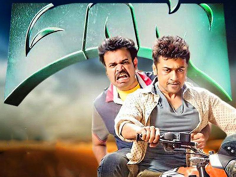 Masss will be distributed by Eros International. It has been dubbed in Telugu and is titled Rakshasudu.