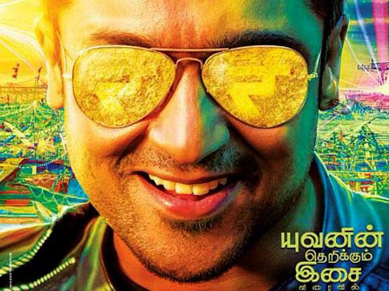 Masss has music by Yuvan Shankar Raja. The film has been produced Suriya's new company 2D Entertainment and co-produced by Studio Green.