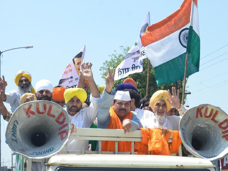 AAP leaders, during the march, said massive turn out of people indicated that people in Punjab wanted change as they were