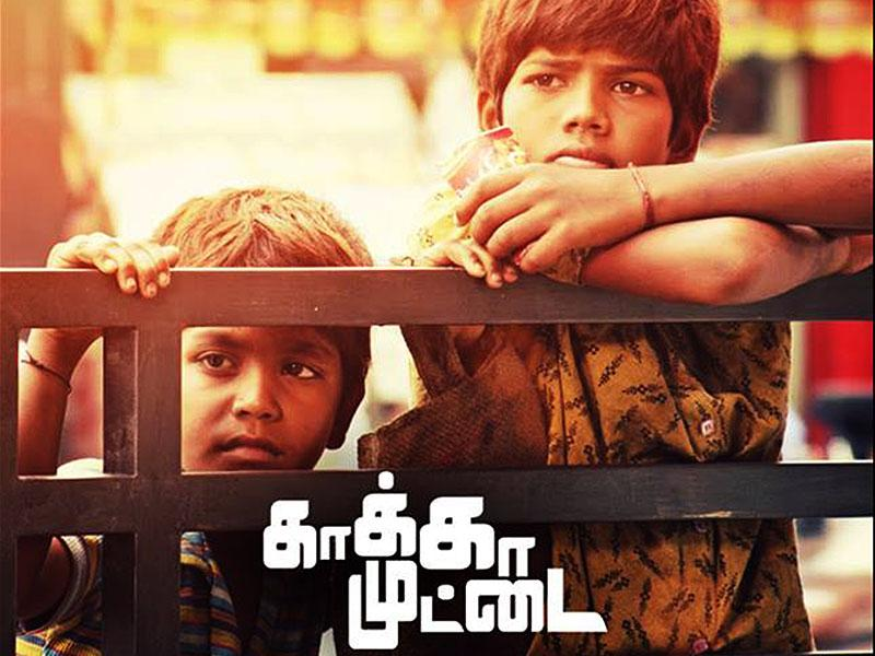Kaaka Muttai's two stars are actual slum kids, who agreed to play the leads in Manikandan's movie -- Ramesh (12) and Vignesh (14). (KakkaMuttai/Facebook)