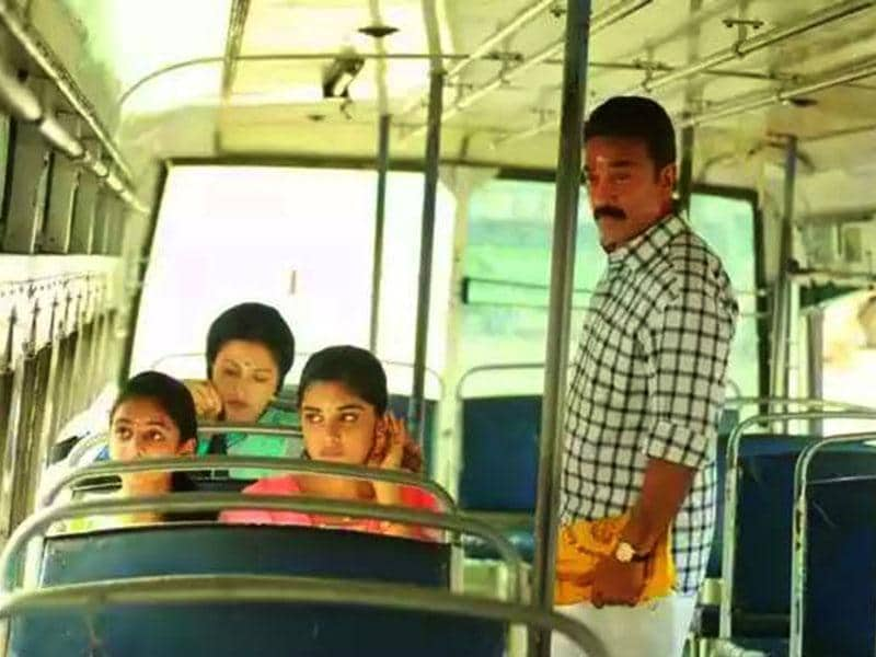 Papanasam has music by M Ghibran and is scheduled to hit the screens on July 17, 2015. (papanasamtamilmovie/Facebook)