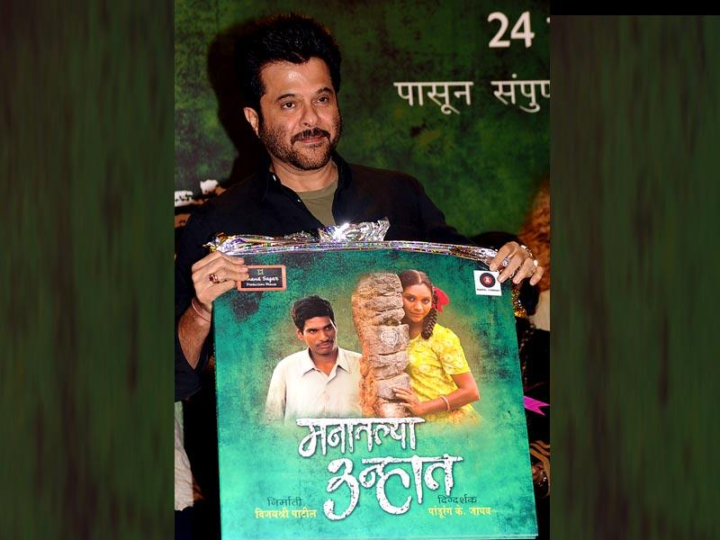 Anil Kapoor attended the music launch of Marathi film Manaatlya Unhat in Mumbai. (AFP Photo)