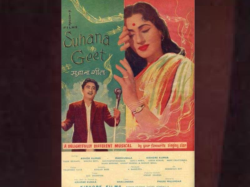 Kishore Kumar turned composer with Neela Aasmaan in 1959, and then Suhana Geet. Both films were to be directed by the pioneering filmmaker Phani Majumdar, but were never released. Source: Gaata Rahe Mera Dil: 50 Classic Hindi Film Songs by B Vittal and A Bhattacharjee