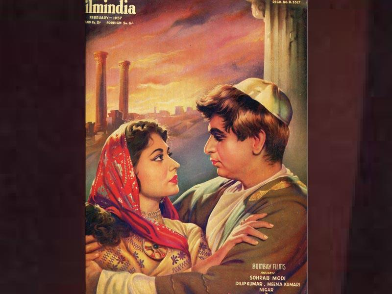 Yahudi, the 1957 film starring Dilip Kumar and Meena Kumari was based on a classic Parsi-Urdu play, Yahudi Ki Ladki by by Agha Hashar Kashmiri. The 1913 play was about the Roman persecution of the Jews. The play was adapted from WT Moncrieff's play, The Jewess and it is written in a mixture of Khari Boli and Urdu. It is for this film, that Mukesh sang Yeh Mera Deewanapan Hai.