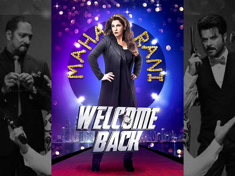 Dimple Kapadia in a first look from Welcome Back.