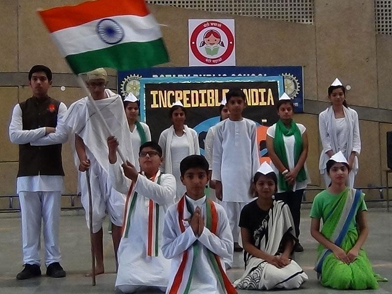In honour of the 69th anniversary of our nation's independence, the students and staff of Rotary Public School, Sector 22, Gurgaon celebrated the day with inspirational songs by students. A skit was presented by the students of Dramatics Club in remembrance of those who fought tirelessly for the freedom of the country and those who shaped its destiny in the subsequent years with their vision and wisdom. The programme concluded with a patriotic dance.