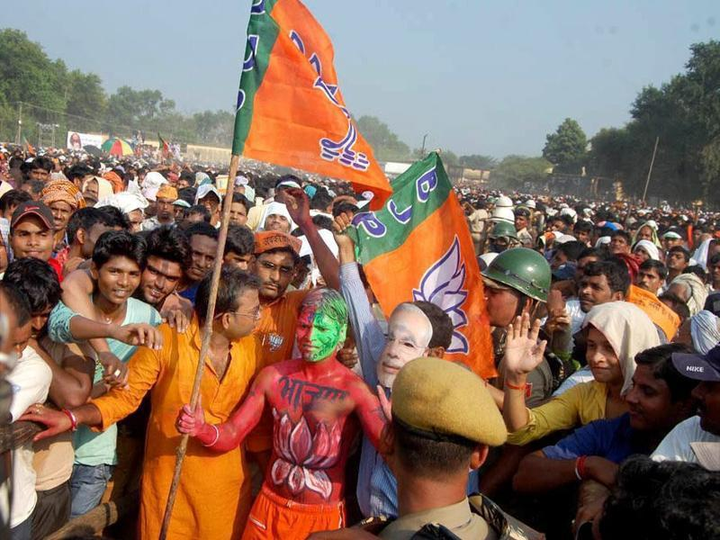BJP supporters at Prime Minister Narendra Modi's election rally in Nawada, Bihar. (PTI)