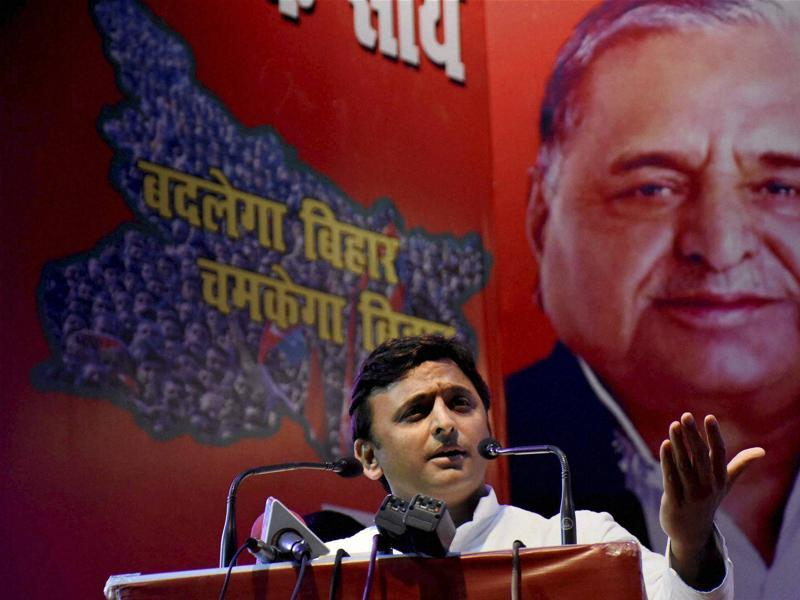 Uttar Pradesh chief minister Akhilesh Yadav addresses a Samajwadi Party meeting in Patna. (PTI)