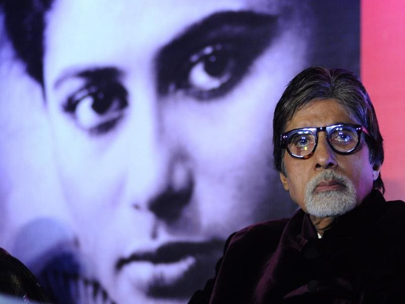 Amitabh Bachchan attends the 60th birth anniversary and book launch of Smita Patil's biography. (AFP)