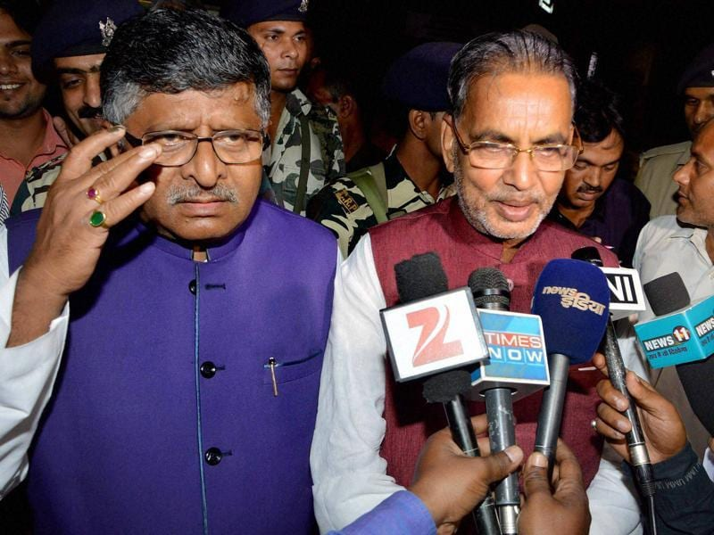 Union Ministers and BJP leaders Ravi Shankar Prasad and Radha Mohan Singh talk to media after end of campaigning for the fifth phase of Bihar assembly election, in Patna on Tuesday. (PTI)