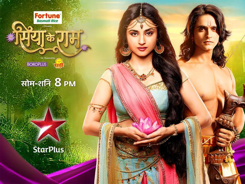 Ramayana told from Sita's perspective in Siya Ke Ram. (Star Plus)