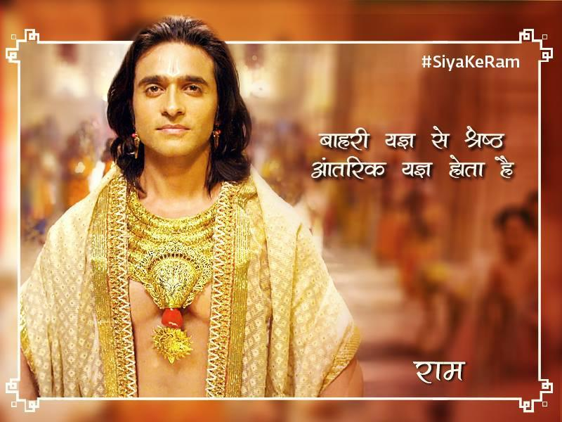 Ashish Sharma plays the role of Ram in Siya Ke Ram (Star Plus)