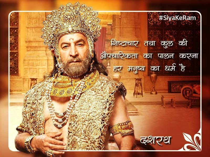Dalip Tahil plays the role of Dashrath in Siya Ke Ram. (Star Plus)