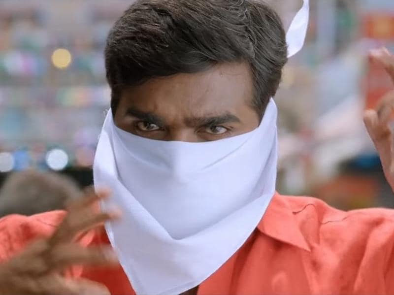 Sethupathi is a Tamil action film written and directed by SU Arun Kumar. (Youtube)