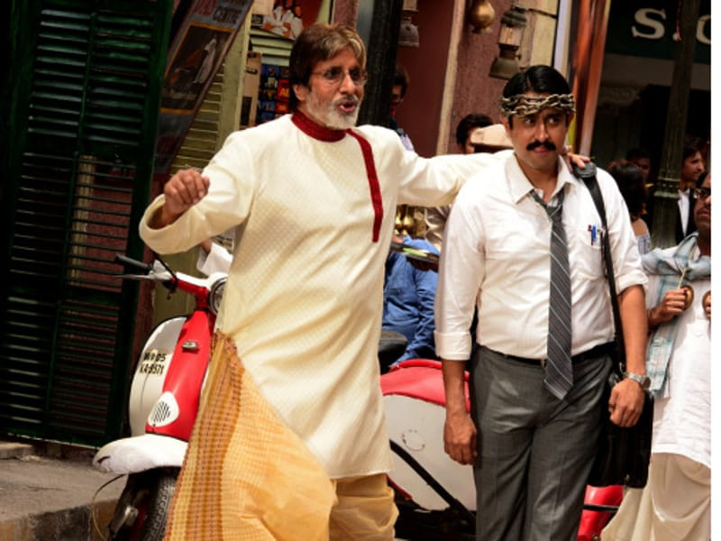 For those who got it, you have earned your place in Amitabh Bachchan fandom. (Big B's blog)
