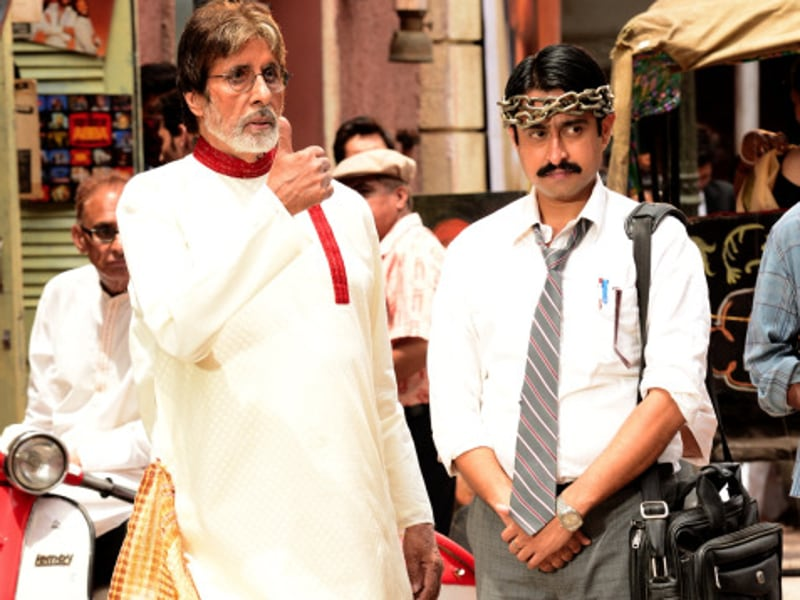 And those who didn't get it, we suggest watching Amar, Akbar Anthony. We promise it to be a rollicking ride.  (Big B's blog)