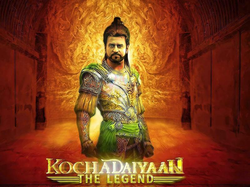 Now, Kochadaiiyaan (2014) was an ambitious project that presented Rajinikanth as a warrior prince but in animation. It is India's first photorealistic motion capture film.