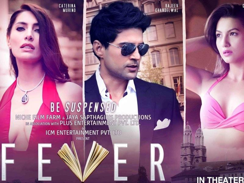 Fever is a 2016 Hindi suspense thriller starring Rajeev Khandelwal and Gauhar Khan.
