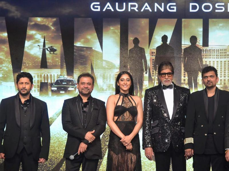 The 2002 film, Aankhen, was a heist drama about a temperamental man, who loses his job in a bank after a brawl. He, then, decides to take revenge by robbing the bank with the help of three blind men. Seen here, Bachchan poses with Arshad Warsi, director Anees Bazmee, actor Regina Cassandra and producer Gaurang Doshi. (PTI)