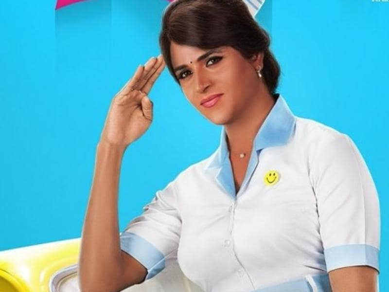 Remo is romantic comedy film written and directed by Bakkiyaraj Kannan. The film stars Sivakarthikeyan and Keerthy Suresh in the lead roles.