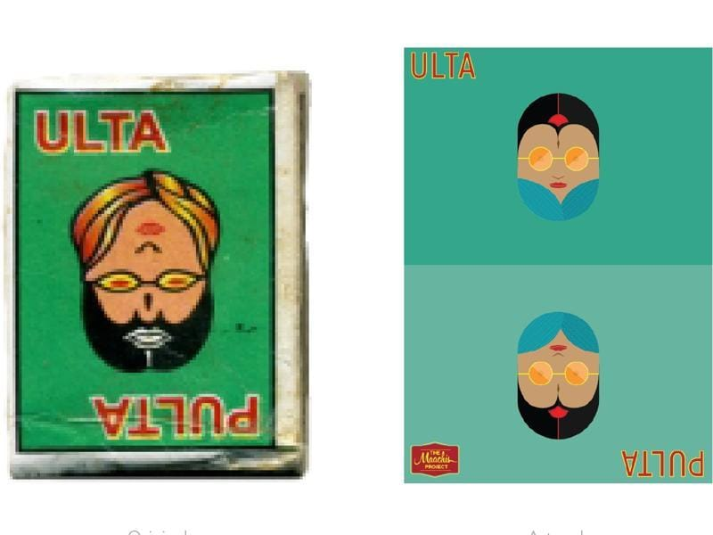 A reinterpretation of a matchbox label featuring a palindrome face. The text on the cover literally translates to upside down.   (Photo courtesy: The Maachis Project)