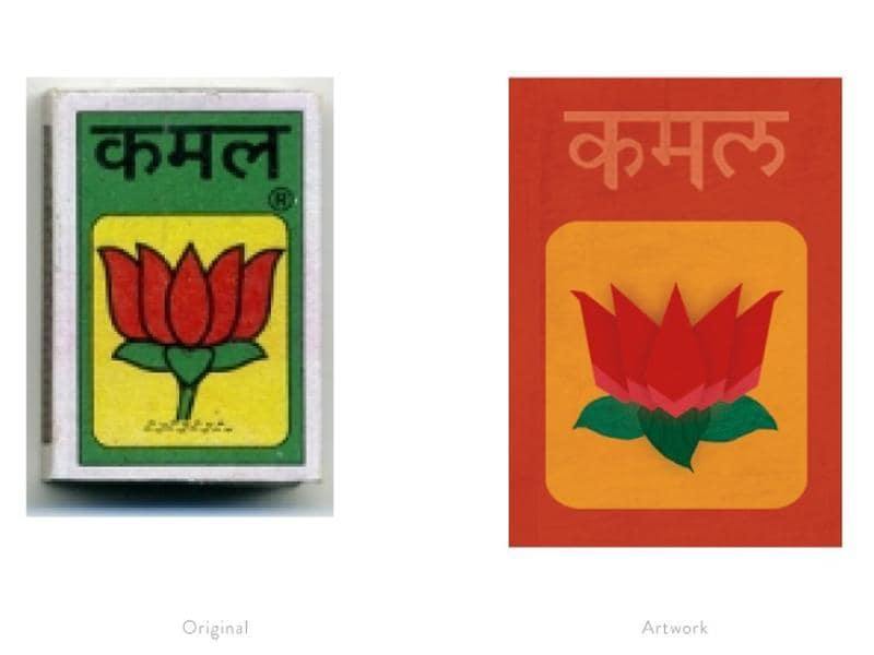 A reinterpretation of a matchbox label featuring India's national flower - the  lotus.   (Photo courtesy: The Maachis Project)