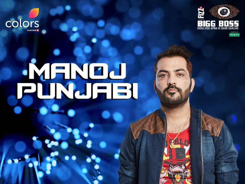 Manu has decided to create troubles for all celebrity contestants, therefore becoming the favourite nomination from their side. This Jodhpur businessman already has a lot going against him. But will that also make him the first one to be evicted?