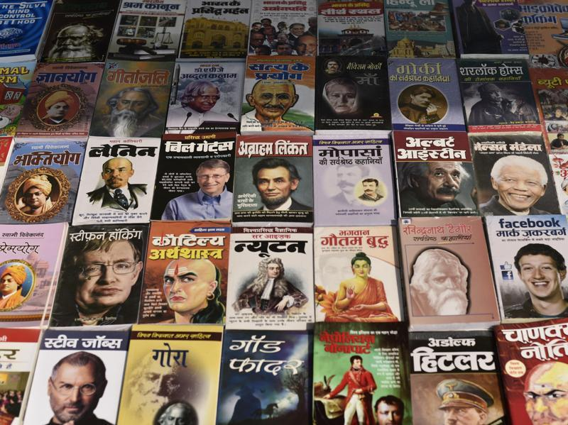 There are books in different languages, including translations of iconic tomes. Looking for biographies of famous people in Hindi? Go to Daryaganj and find every one, from Steve Jobs to Adolf Hitler.  (Vipin Kumar/HT PHOTO)