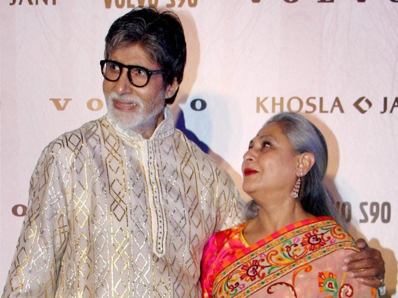 Bollywood star-couple Amitabh Bachchan and Jaya Bachchan share a candid moment during the event.  (PTI)