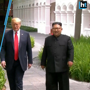 What happened at Donald Trump and Kim Jong Un's meeting in Singapore?