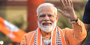 'Hope my young friends turnout in record numbers,' tweets PM Modi