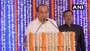Days after Congress exit, Radhakrishna Vikhe Patil joins Fadnavis cabinet