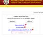 TamilNadu police constable, jail warders, fireman results declared