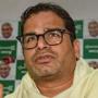 After Kishor's statement, BJP leaders say remark premature