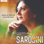 Dipika Chikhlia shares first look as freedom fighter Sarojini Naidu